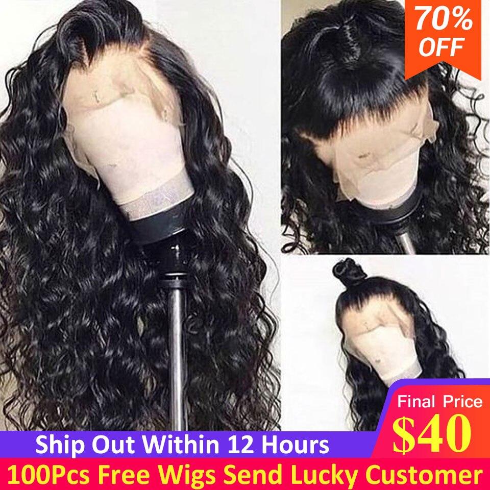 Свободные волнистые парики из натуральных волос на кружеве, предварительно выщипанные с детскими волосами, бразильские волосы Remy