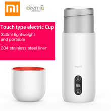 XIAOMI Deerma electric Cup portable heating travel waterboiling multifunctional artifact mini healthpreserving electric stew Cup