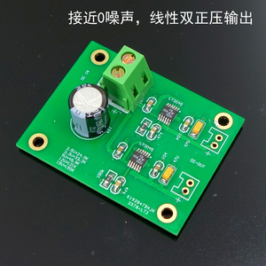 Image 1 - LT3045 Dubbele Positieve Spanning Laag Geluidsniveau Gereglementeerde Lineaire Voeding Gepolijst Dac Compact Instrument