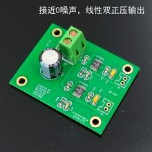 مصدر طاقة خطي منظم LT3045, جهد إيجابي مزدوج ، ضوضاء منخفضة ، أداة مدمجة DAC مصقول