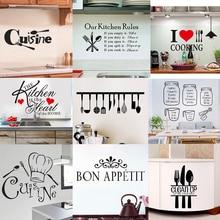 Pegatinas de pared para cocina, calcomanías de vinilo para la pared de la cocina, cita en inglés, decoración del hogar, pegatinas decorativas de arte, comedor de PVC para Bar PVC