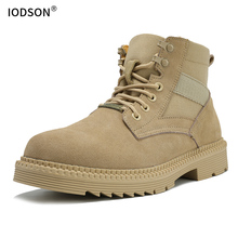 IODSONs New Must-Have Work Boot For Men is a Well-crafted, Durable Metal Button Shoe With High-waist top