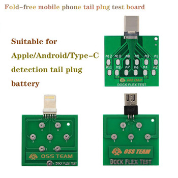 цена на OSS Team Micro USB Dock Flex Test Board for iPhone 6 7 8 And Android Phone U2 Battery Power Charging Dock Flex Easy Testing Tool
