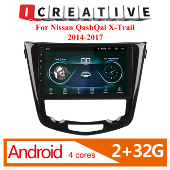 Android Quad Core 10.1 Inch Car Radio GPS Navi Multimedia Player For 2014 2015 2016 2017 Nissan QashQai X-Trail image