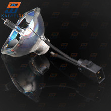 プロジェクターランプ V13H010L38 裸電球エプソン EMP 1700 ELPL38/EMP 1705/EMP 1707/EMP 1710/EMP 1715/EMP 1717/ EX100/POWERLITE 1505
