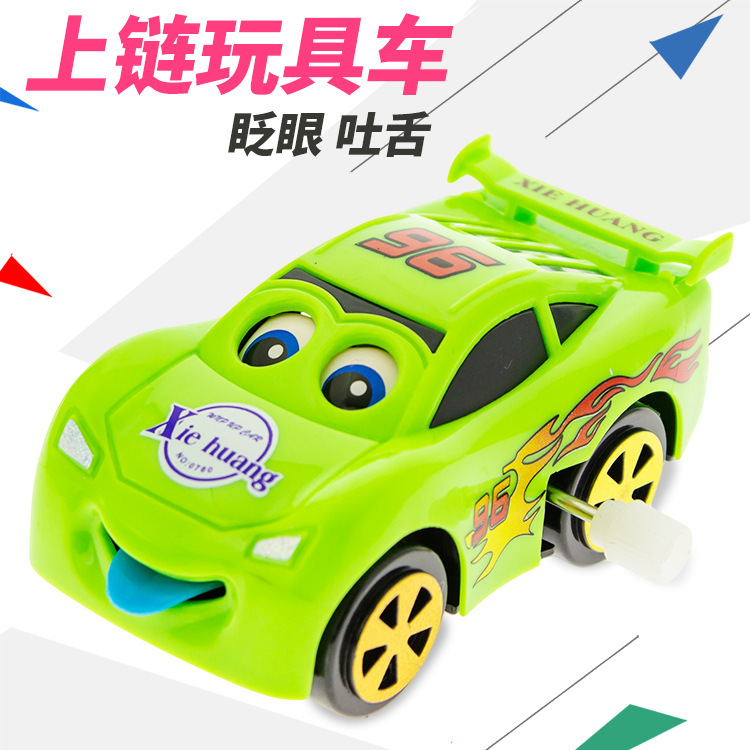 Strange New Small Gifts Blink Tongue Self-Turning Children Spring-Winding Toy Car Stall Hot Selling
