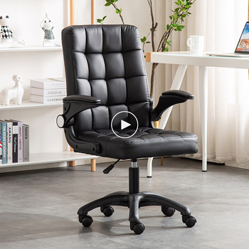Computer chair office chair lift swivel chair simple staff student chair meeting room chair