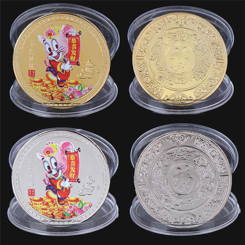 الصينية زودياك الفئران تذكارية عملة 2020 الفن عملات تذكارية التقويم القمري جمع الاستنساخ مع صندوق