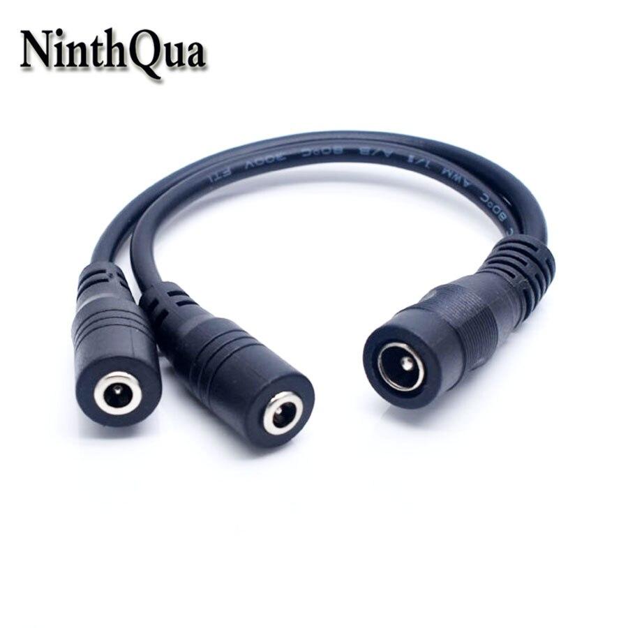 1 pces 15cm 3.5*1.35mm a 5.5*2.1mm conector de alimentação dc jack adaptador cabo de ligação 0.3mm2 cabo dc macho para macho extensão jack externo