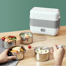Portable Electric Heating Lunch Box Stainless Steel 220V Mini Rice Cooker Kitchen Office Meal Thermal Food Warmer Container 300W(China)