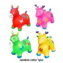 Прыжки, верховая езда, животные, игрушки для детей, животные, Прыгающая лошадь, бункер, игрушки, надувной батут, детские игрушки для игры на открытом воздухе/в помещении, ручной насос