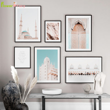 Morocco Door Scenery Religion Wall Art Canvas Painting Casablanca Palace Nordic Poster Pictures For Living Room Unframed
