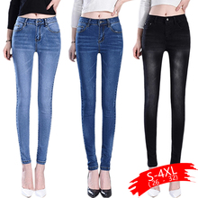 Hot Sale Elegant skinny woman jeans denim slim pencil pants washed cool high waist jeans femme