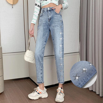 New Spring Women fashion Hot Drilling Five-pointed Star jeans Versatile casual loose Straight-Cut denim pants r545 Straight Jeans