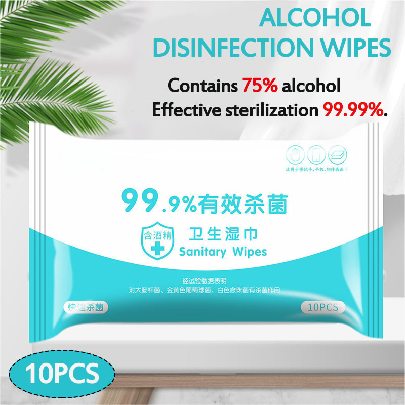 Hand Sanitizing Wipes With 75%Alcohol Formula 10pcs Wash Free Hand Sanitizer Wipe Individual Package Disposable For Daily Travel