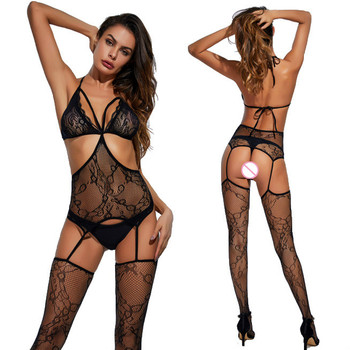 Teddy Sexy Lingerie Accessories INTIMATES