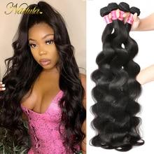 Nadulaヘア 28 インチ 30 インチロングブラジル実体波の毛 3 バンドルブラジル髪織り 100% レミー人間ヘア実体波