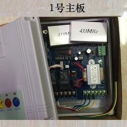 WJ-DZ5 Universal Gate Remote Controller for Main Board of General Gate