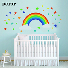Star Wall Sticker Vinyl Decal Removable Sleeping Space Mural Decor Pattern Rainbow Room Bedroom Home Nursery Kids Baby Cartoon space navigation pattern removable cartoon wall stickers