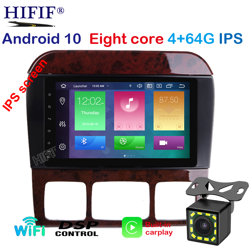 PX5 DSP Android 10 8 дюймов Автомобильный Радио плеер для Mercedes/Benz/S320/S350/S400/S500/W220/W215/C класс S класс 4G RAM WIFI радио GPS
