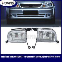 Надеясь переднего бампера Туман светильник тумана LampFor Chevrolet для Шевроле Лачетти для Optra модельного ряда 4DR для Buick Excelle вариабельности серде...