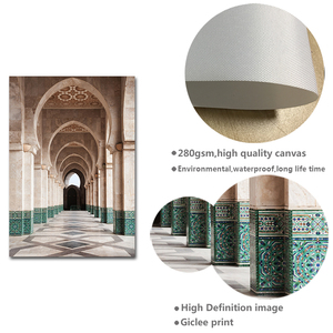 Image 5 - Póster de arquitectura islámica para pared, cuadro decorativo musulmán para el hogar