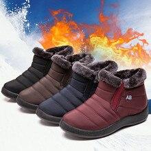 2020 new Winter Women Boots Waterproof Snow Boots Female Plush Winter Boots Women Waterproof cotton boots winter women's shoes