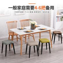 Small Stool Household Bench Modern Makeup Dressing Stool Fashion Creative Dining Stool Fabric Adult Small Chair Iron Stool