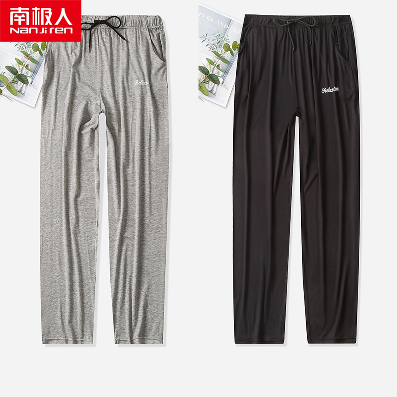 NANJIREN 2/pcs Women Tether Pajama Sleepwear Pants Female Fashion Hot Sale Sleep Pants Modal Sleep Bottoms Casual Home Trousers
