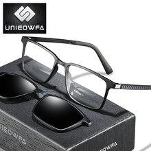 2 in1 Magnet Clip On Glasses Frame Men Prescription Optical Frame Eyeglasses Male Myopia Polarized Magnet Clip On Sunglasses