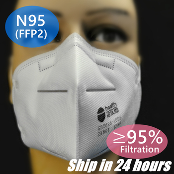 N95 Mask ffp2 mouth caps Mask virus masque anti Coronavirus Virus Surgical dust Masks