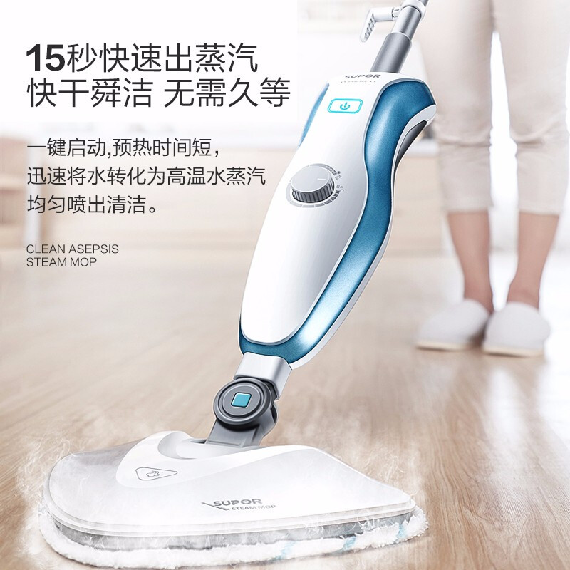 220V Steam Mop Cleaner Electric Mop High Temperature and High Pressure Kitchen Carpet Washing Steam Cleaner SCT 23A-15 White
