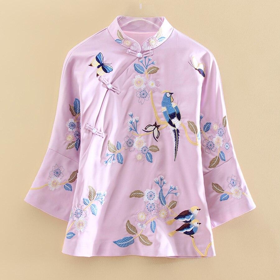 Haut de gamme nouveau Style automne femmes veste Top Style chinois rétro broderie pie élégant lâche dame manteau femme S-2XL