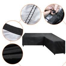 Ткань Оксфорд мебель пылезащитный чехол для плетением и алюминиевым Органайзер в форме куба стул диван Водонепроницаемый дождь открытый внутренний дворик Защитный чехол