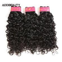 3/4 Pcs Water Wave Virgin Hair Weave Brazilian Human Virgin Hair Bundles Bleachable Double Drawn Natural Color Human Remy Hair