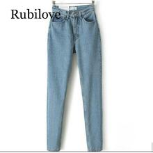 Rubilove Denim jeans women Europe and the new Dongyu Zhou with retro waisted Jean pants