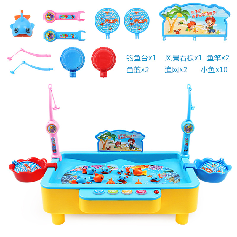Fishing CHILDREN'S Toy 1567 Fishing Taiwan Fishing Plate Educational Early Childhood Electric Parent And Child Fishing Daren