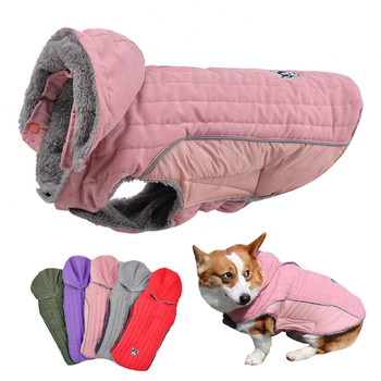 Winter Dog Clothes Thick Fleece Warm Dog Clothing Winter Dog Jacket Reflective Adjustable Belly Quilted Dog Coat Removable Hood image