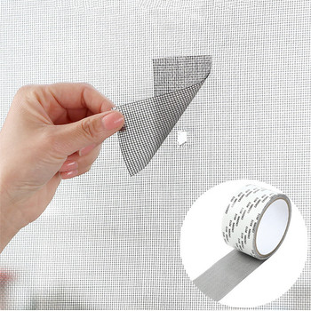 1 Rolls Door Window Screen Repair Tape Sticker Anti-Insect Fly Bug Door Mosquito Screen Net Repair Tape Patch Adhesive Tape 1roll 5cm 5m kite repair tape waterproof ripstop diy adhesive film grid awning translucent kite tent repair patch tape