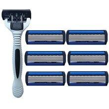 6 Layers Razor 1 Holder + 7 Blades Replacement Shaver Head Cassette Shaving Set Blue Face Knife For Man