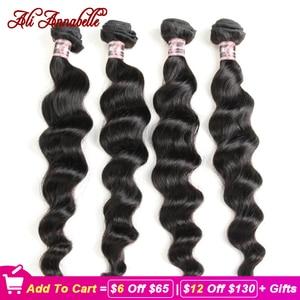 Image 1 - ALI ANNABELLE Brazilian Human Hair Loose Wave Bundles 100% Human Hair Weave Bundles 1/3/4 Pieces Natural Color Human Hair Weave