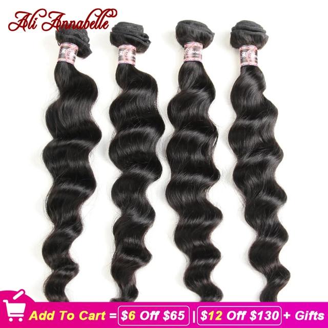 ALI ANNABELLE Brazilian Human Hair Loose Wave Bundles 100% Human Hair Weave Bundles 1/3/4 Pieces Natural Color Human Hair Weave