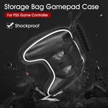 2020 новая сумка для хранения удобный чехол геймпада ps5 game