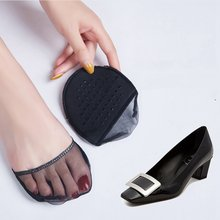 Стельки для женщин на высоком каблуке вкладыши ухода за ногами