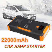 Arrancador de batería de coche Booster 12V 22000mAh 1500A banco de energía cargador inalámbrico rápido arrancador de batería de coche cargador de batería