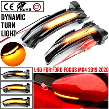 LHD Dynamic Turn Signal Light LED Side Mirror Sequential Indicator Blinker For Ford Focus 4 MK4 2019 2020