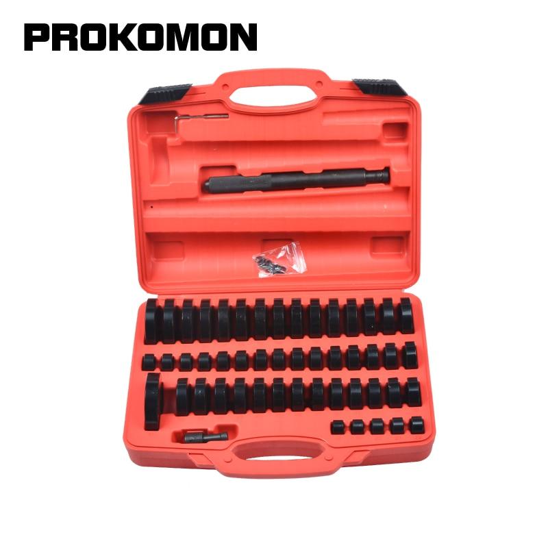 51 Pc Custom Bushing Bearing Seal Driver Push Press Disc Tool Set 18-65mm