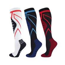 Компрессионные носки нейлоновые медицинские чулки для кормящих