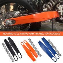 Swingarm Swing Arm Protector For KTM 150 200 250 300 450 500 EXC EXC-F XCW XC-W XCF-W TE/FE/TX/FX Husqvarna Motorcycle Accessory