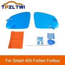 Protective-Film Smart-453 Car-Rear-Mirror Clear Window Anti-Fog Rainproof for Fortwo